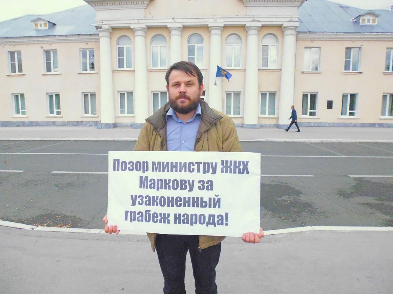 Горе-министра энергетики и ЖКХ Самарской области Сергея Маркова – в отставку!