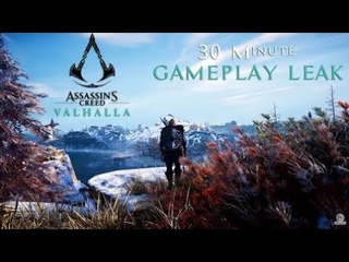 Full Assassin's creed Valhalla 30 min leaked gameplay