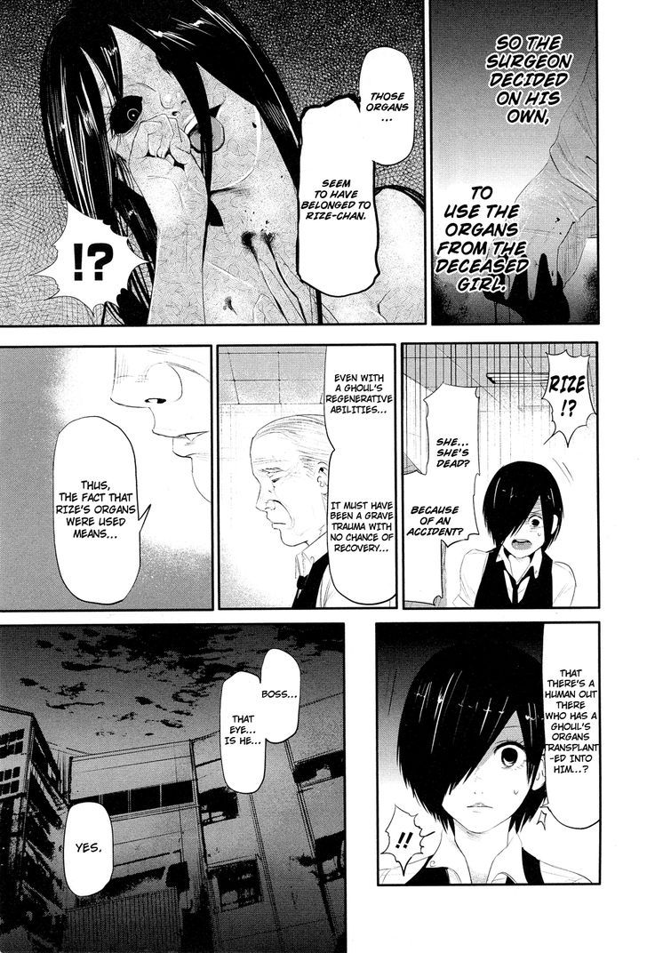 Tokyo Ghoul, Vol.1 Chapter 4 Coffee, image #8
