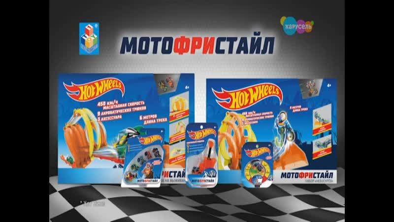 Рекламный блок и анонс Карусель 25 10 2020