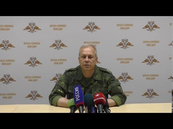 Заявление официального представителяУНМ ДНР Э Басурина о решении Главнокомандующего Д Пушилина