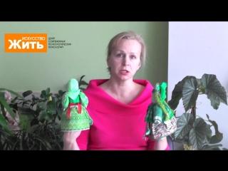 Разговор о прерванном движение любви к матери с Анной Гришандиной