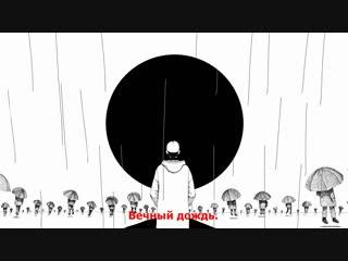 [RUS SUB] RM 'forever rain' MV