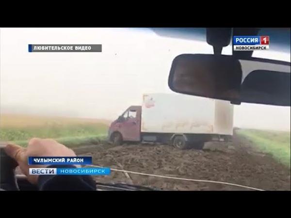 Долина смерти новосибирцы пожаловались на разбитую дорогу в Чулымском районе