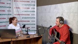 Музыкант Степа Соболев