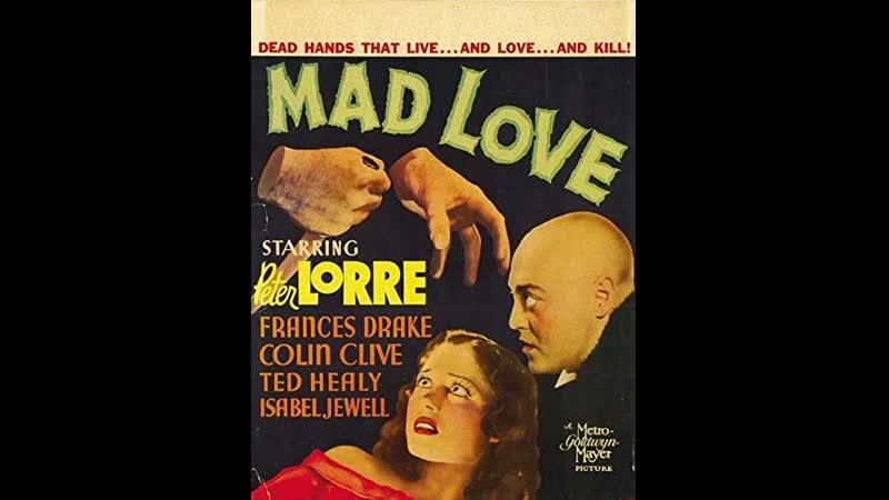 Безумная любовь Mad Love 1935 Карл Фройнд