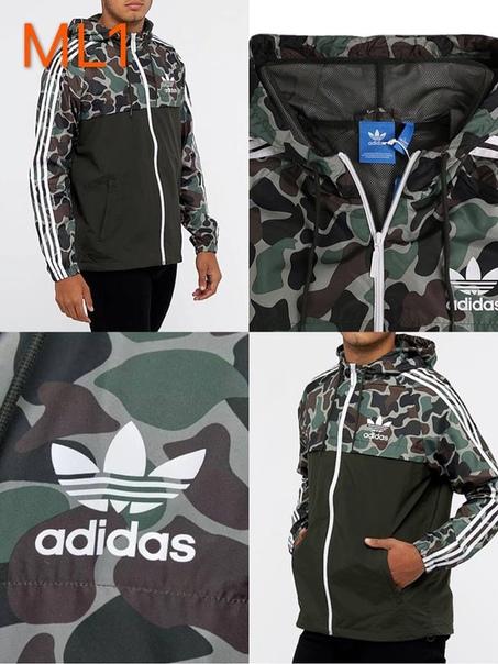 Ветровка Adidas -