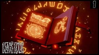 Black Book ➤ ЧЁРНАЯ КНИГА ➤ Прохождение #1