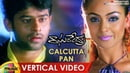 PRABHAS Best Mass Song Calcutta Pan Vertical Video Song Raghavendra Movie Prabhas Simran