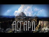 Скандинавская мифология Асгард 9 миров