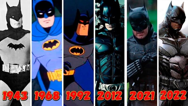 Эволюция Бэтмена 1943 2022