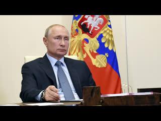 Встреча Владимира Путина с представителями общественных организаций инвалидов