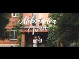 Ivan & Alexandra | memories