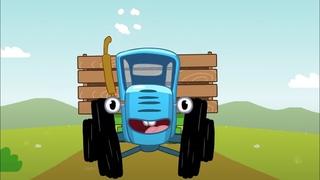 ХИТЫ 💥 Едет трактор по полям, Животные, Овощи и другие песенки - Синий трактор и Красный Трактор