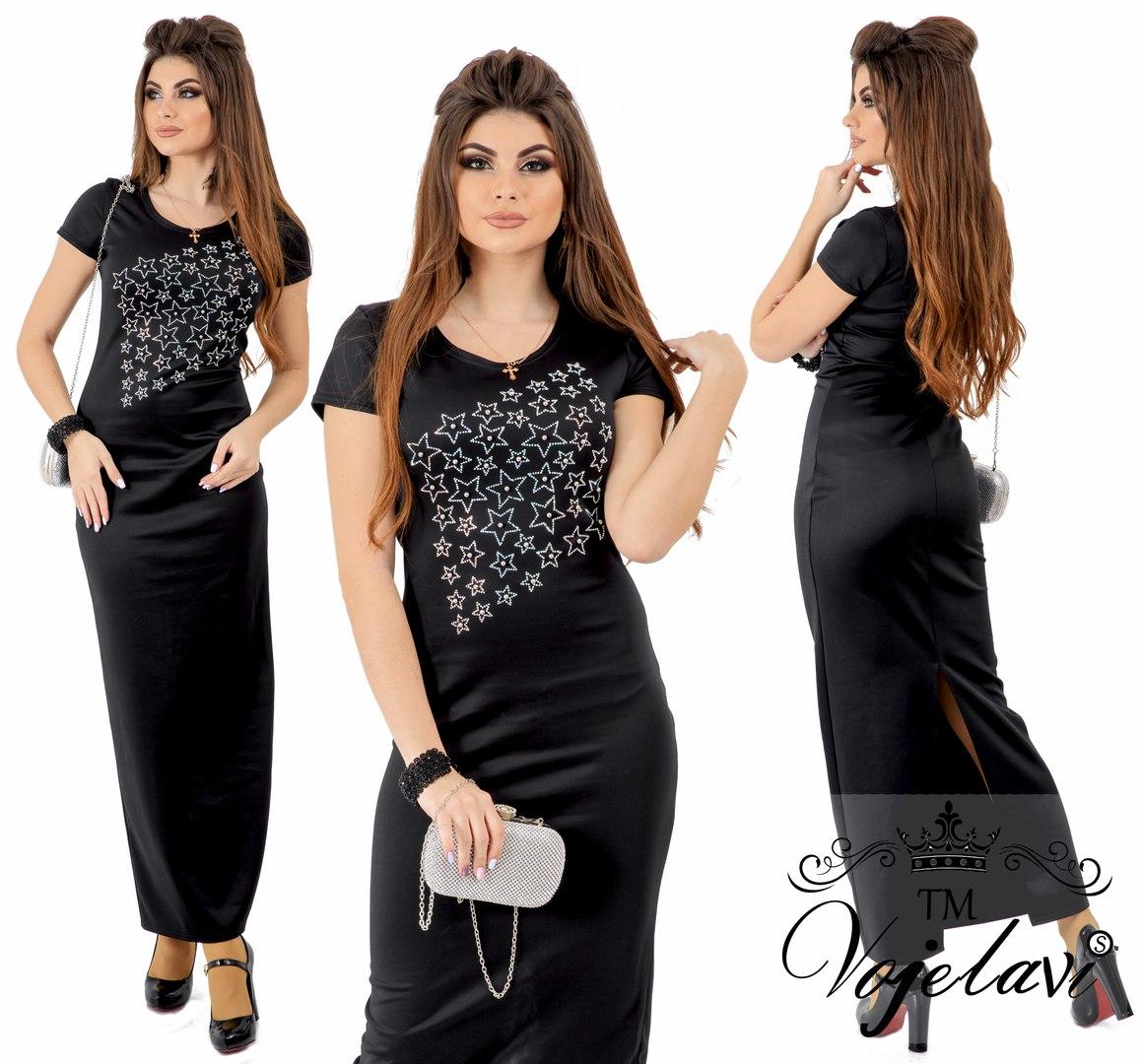 платье  572  -2 VLV