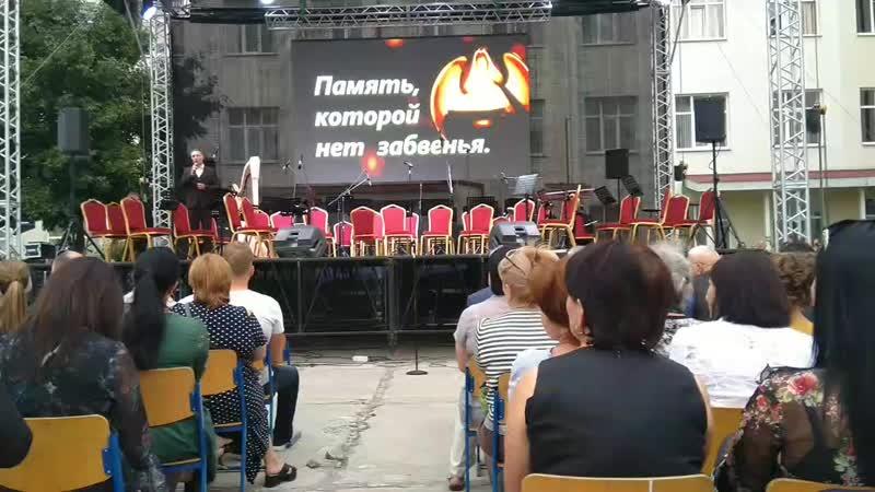 Беслан Концерт памяти