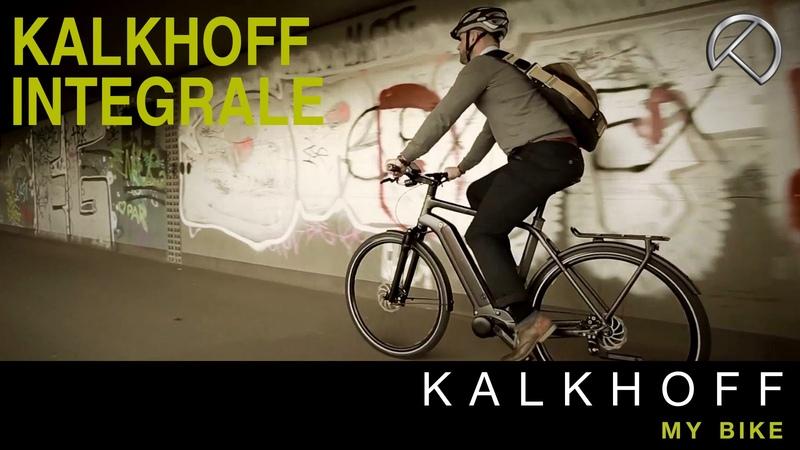 Kalkhoff Integrale E-Bike System - Das Statussymbol für Pendler