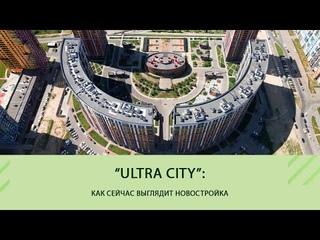 ЖК Ультра Сити RBI : Как Сейчас Выглядит Новостройка в Приморском Районе СПБ (июнь 2021)