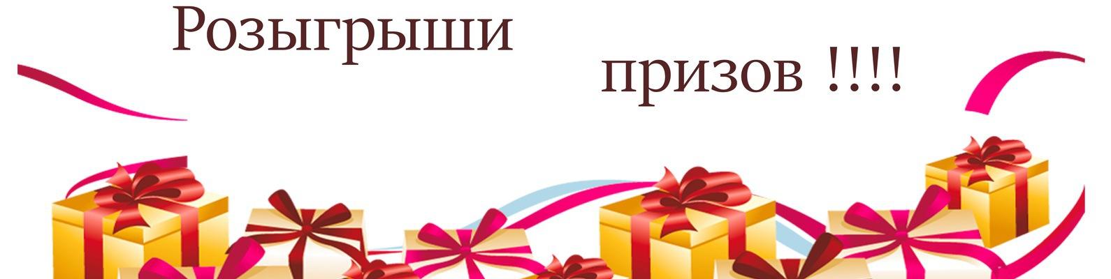 В контакте получение подарков 61