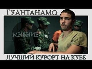 МАВРИТАНЕЦ - ИСТОРИЯ ЛУЧШЕГО КУРОРТА.