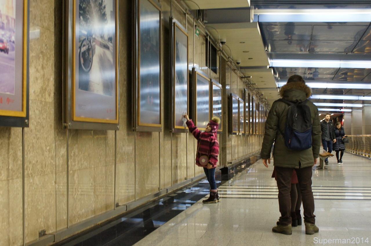 Фотофестиваль «Московский транспорт» москва в шарах,#fototransportmos,метро,фотовыставка,москва-сити,мцк,выставка,москва