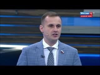 Сергей Леонов. Россия 1 60 минут. Старт производства вакцины