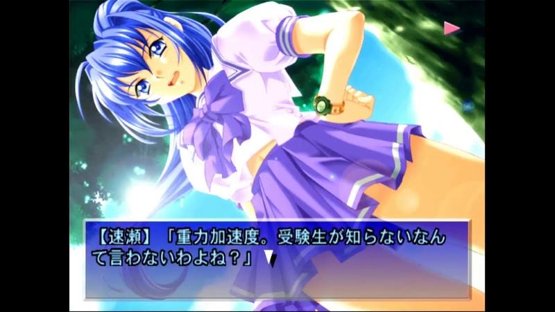 君が望む永遠 Kimi ga Nozomu Eien Rumbling Hearts PS2 01 03