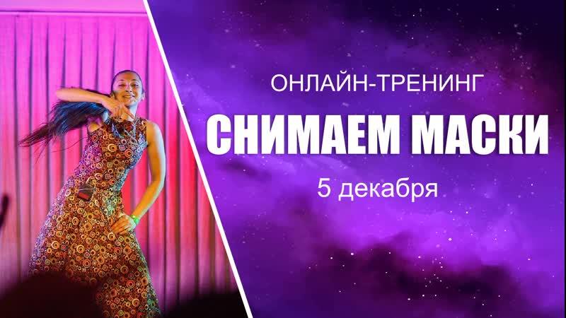 Live Фестиваль Благость в Анапе