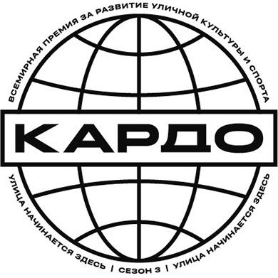 о новых международных и всероссийских мероприятиях, изображение №5