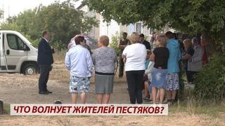 Что волнует жителей Пестяков