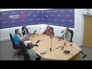 #здесьисейчас Глеб Бобров, Андрей Чернов, Фаина Савенкова #Вестиплюс #Луганск