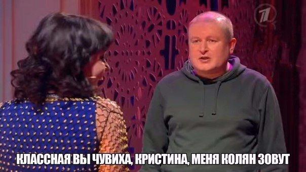 Николай Должанский | Москва