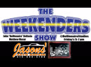 The Weekenders Show 4 5 2019 w Special Ed Guest Phil Farda