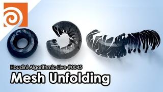 Houdini Algorithmic Live #045 - Mesh Unfolding