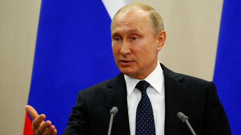 Путин прокомментировал позицию США по «Северному потоку — 2»