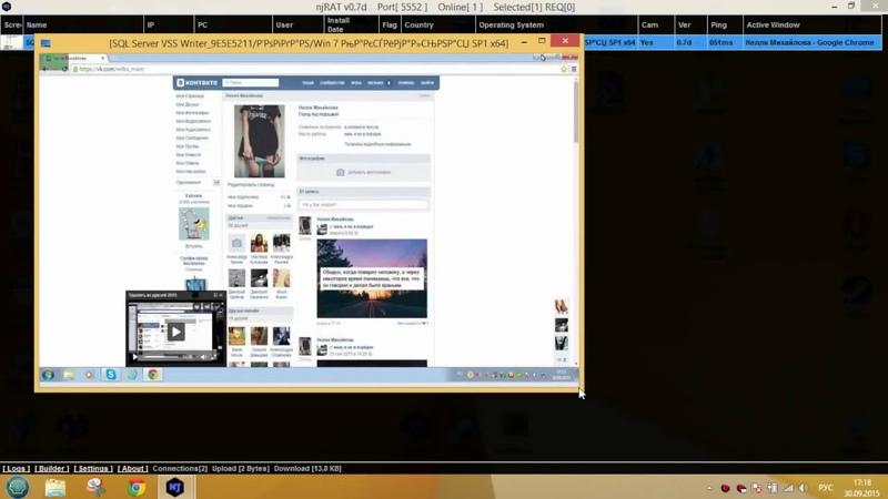 NjRat v07d скачать Обзор и настройка Как взломать чужой компьютер