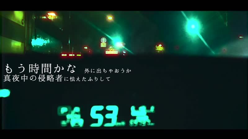 前夜/GUMI