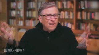 Билл Гейтс-У ВАС НЕТ ВЫБОРА-Нормальная жизнь, будет тогда,когда мы провакцинируем всех жителей земли
