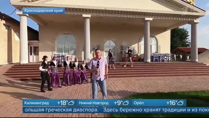 Первый канал выпуск новостей 19 09 20 Δελτίο ειδήσεων πρώτου τηλεοπτικού σταθμού της ρωσίας
