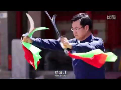 Song Shi Xingyi QuanСун Ши Синъи Цюань (宋氏形意拳), Zhang Zengji (张增记)