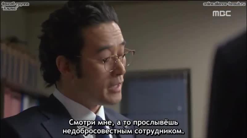 Недобросовестный работник Гордость и предубеждение Корея 2012