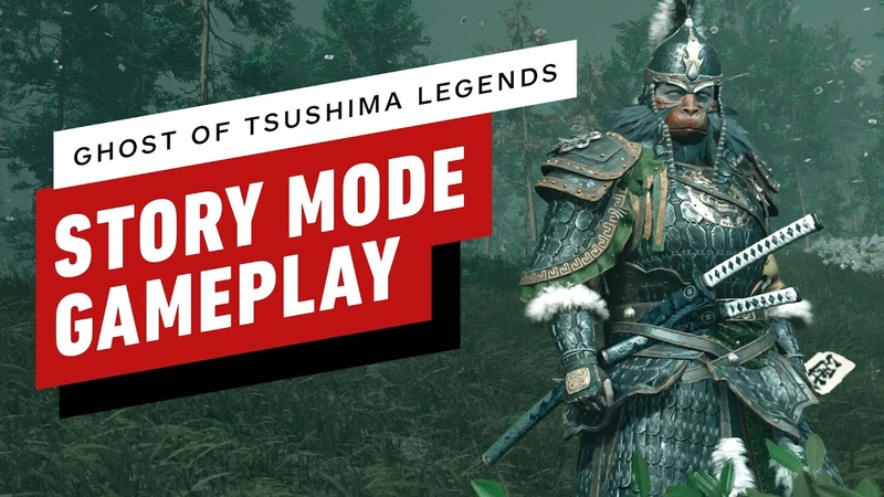 Ghost of Tsushima Legends Story Mode The Curse of Onibaba Coop Gameplay