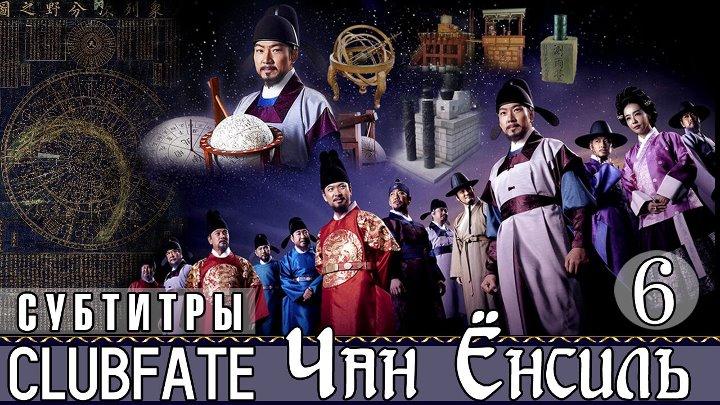 Сабы ClubFate на ОК 06 24 Чан Ёнсиль Jang Youngsil Чан Ён Силь 2016 год Юж Корея Субтитры ClubFATE