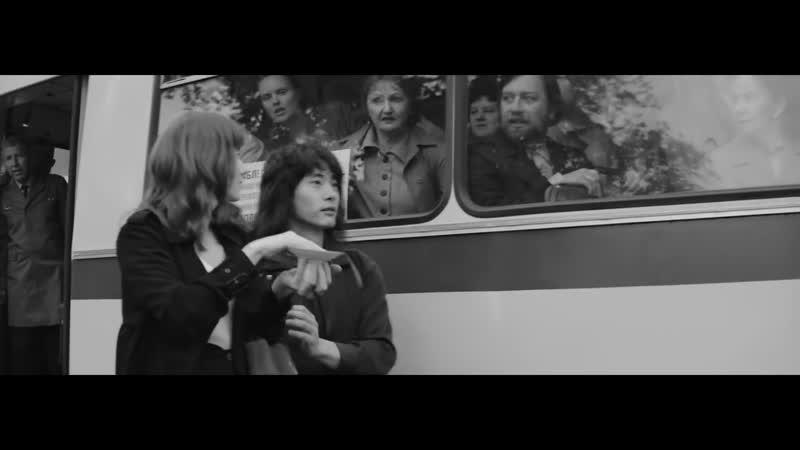 Фильм Лето 2018 эпизод в троллейбусе
