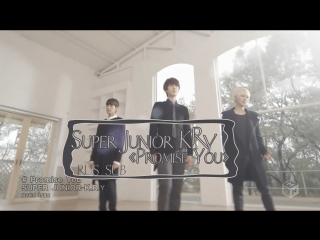 Super Junior KRY - Promise You [RUS SUB] by Lelikpus