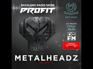 Bassland Show @ DFM () - METALHEADZ. Part 4