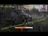 S.T.A.L.K.E.R. - Call of Chernobyl by stason174 Stream #13