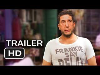 Friends 2020 parody trailer