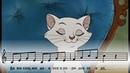 Гаммы и арпеджио - ПЛЮС, песня из мф КОТЫ-АРИСТОКРАТЫ, Scales and Arpeggios
