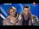 Алексей и Анжелика Танцуют Все-5 [Efir 16.11.2012]